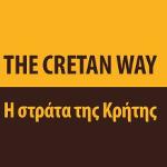 Logo Via Cretese